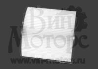 Фильтр салона  Амулет картридж