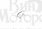 Трубка кондиционера  металич Амулет
